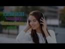 Красивые песни в машину Шансон сборник в дорогу 2017 - 2018