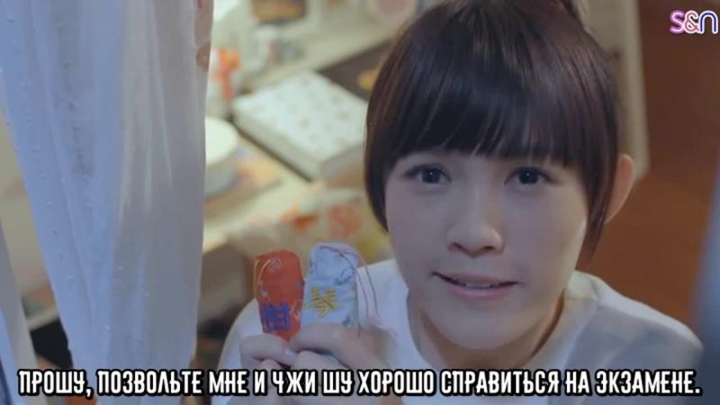 Все началось с поцелуя/Озорной поцелуй/Miss In Kiss 9 серия (рус.саб)