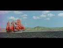 Маленький принц - Аида Ведищева - кавер - видео подборка .