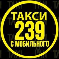 ivan_taxi