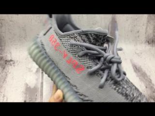 #Adidas #Yeezy #Boost #350v2