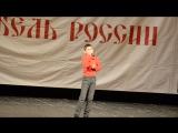Павел Слободянюк. Зурбаган.Конкурс