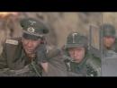 Если враг не сдается (1982). Контрнаступление немецких войск в ходе Корсунь-Шевченковской операции