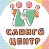 Одежда для беременных слинги СЛИНГОЦЕНТР ИЖЕВСК