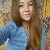 Yulia Shabalina
