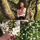 Мария Ефимова-Терещенко фото #19