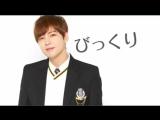 Принц-школьник в  Love Story Play