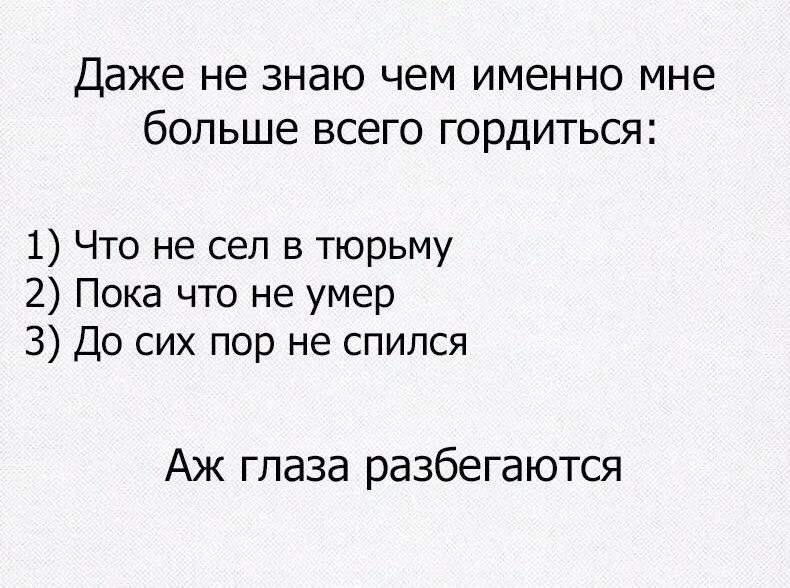 Рома Мурський  