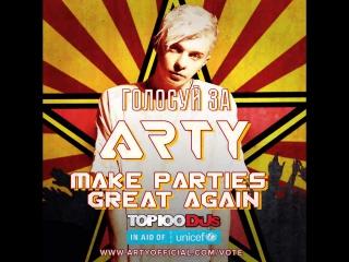 Голосуй за ARTY в голосовании за лучшего DJ планеты!