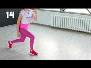 Как похудеть без тренажеров Интервальная тренировка в домашних условиях