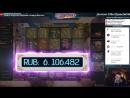 Jack and the Beanstalk игровой автомат от NetEnt 🔥 Max Bet Большой выигрыш
