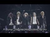 The Gazette - The Nameless Liberty at Tokyo Dome Ruki (Речь Руки)