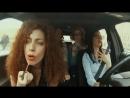 Премьера. Юлия Коган - Красная помада