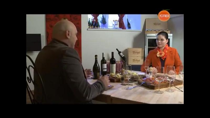Винотека и винный клуб. Мое дело 85