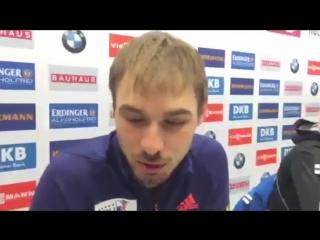 Шипулин не знает, останется ли после Игр-2018