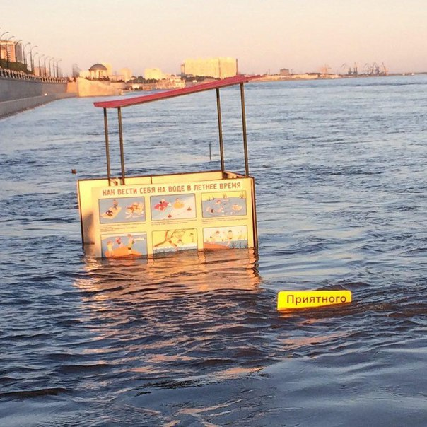 Благовещенск пишет что у них вода в Амуре поднялась