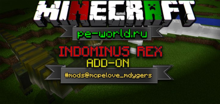 Превью для «Мод indominus Rex Add-on | Minecraft Pocket Edition 0.17.0»