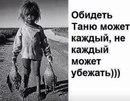Таня Уразовская-Сидорова фото #3