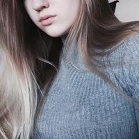 Анастасия Бегун