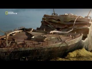 Осушить Титаник / Drain the Titanic (2015) 1080HD [vk.com/KinoFan]