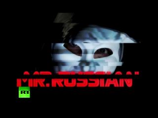 Mr.Russian: обращение русских хакеров, взломавших Трампа