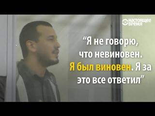 Они будут пытать, а потом убьют меня – в Киеве задержан родственник экс-президента Узбекистана. Он боится возвращаться