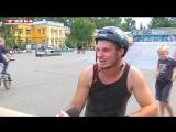 Соревнование по катанию на BMX - репортаж на ТВН
