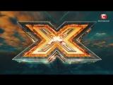 X-Factor  сезон 8  выпуск 2  2017