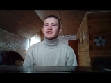 Kill.o.Beat-Удача( #ГолосУлиц)pasha.kirrilov@mail.ru