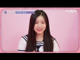 170713 Shin Sia - Introduction Video @ Idol School