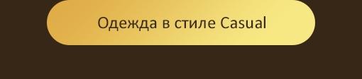 happywomanbra.ru/catalog/verkhniy_trikotazh/