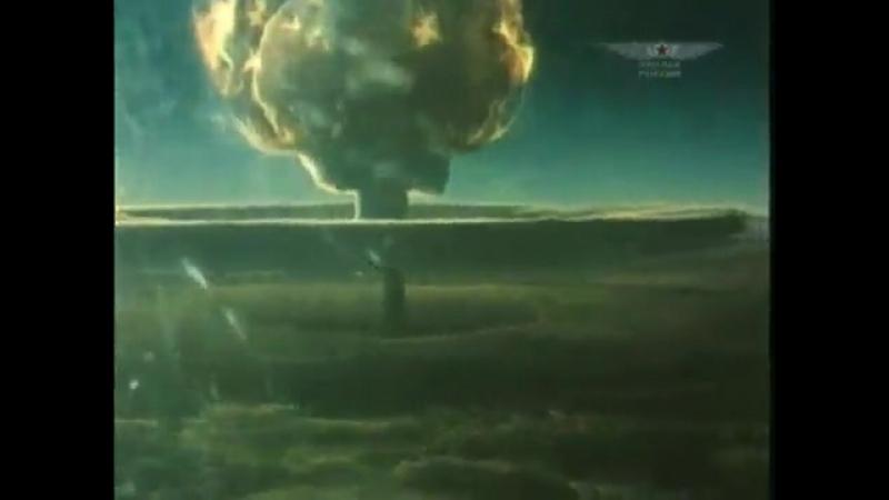 АН602 «Царь-бомба». Испытания 30 октября 1961 года.
