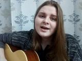 Софья Соболева - Колыбельная Тане (Ада Якушева)