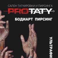 protatty