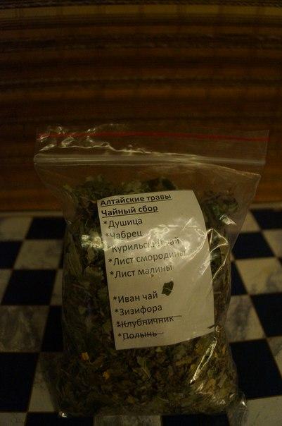 Сбор трав (Горный Алтай) 80 гр