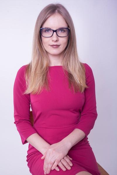 Наталья Травкина