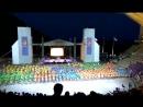 Гала-концерт в МДЦ Артек