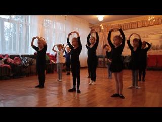 Знание терминологии класс. танца ансамбль Фортунята, рабочие моменты