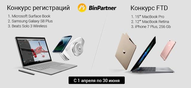 https://pp.userapi.com/c836523/v836523954/353c0/54JKm7ivnHI.jpg