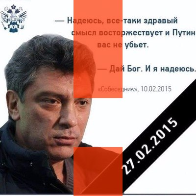 Михаил Тюков