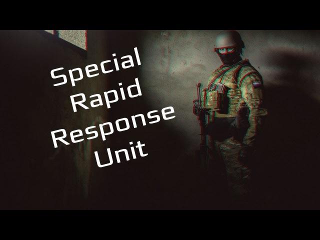 СОБР ФСВНГ России - Special Rapid Response Unit of the Russian Federation