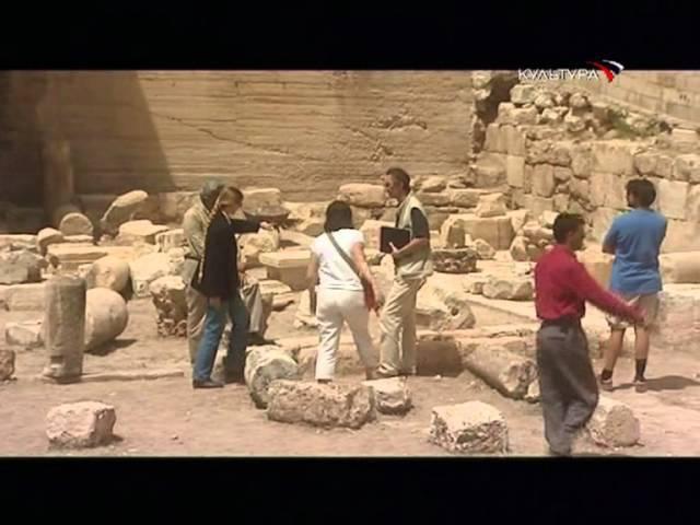 Живые камни 3 Трансиордания Перекресток верований