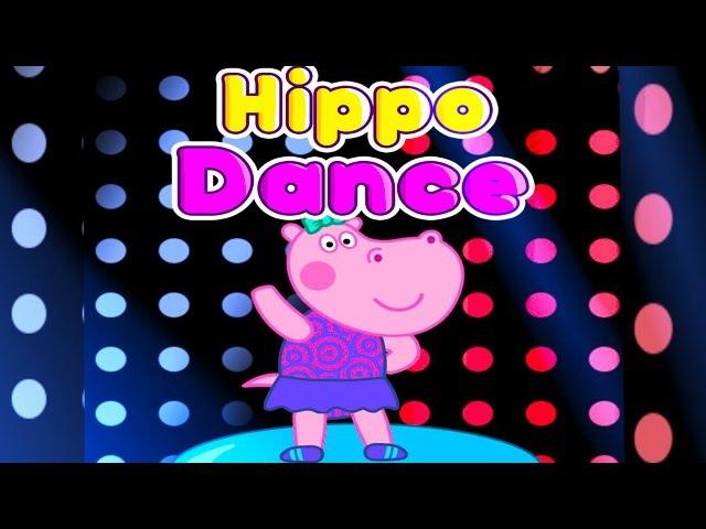 Детская школа танцев Гиппо Пепы Стань Звездой Дискотеки вместе с Гиппо Мультик
