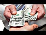 Банкир кинул на 1000$