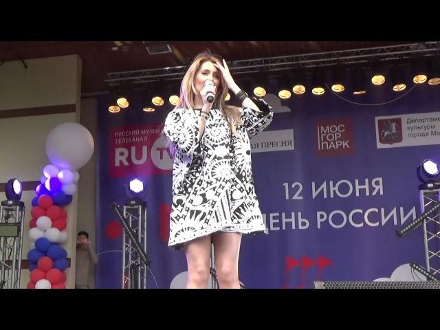 OLISHA - Ой, мама, ТУСИ, Антон (День России,Парк Красная Пресня, RUTV, Русское Радио)