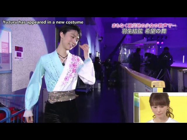 Yuzuru Hanyu EX - Hana ni nare (24Hour TV, 2015) - vidéo Dailymotion