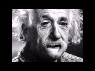 Msqrd - альберт энштейн