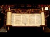 Книга пророка Исайя 52-53 главы. Машиах. Ведущий р. Алекс Бленд