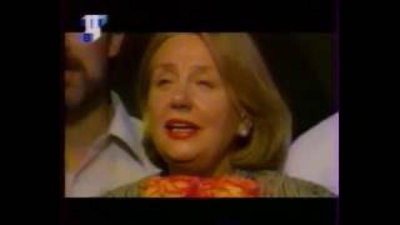 Нина Визбор в передаче Полёт над гнездом глухаря, 2001 г.