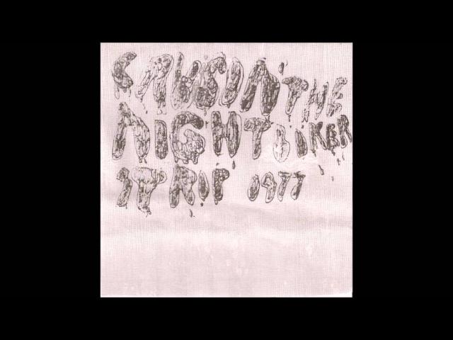 James Ferraro - Cruisin' The Nightbiker Strip 1977 [Full album]